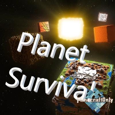 Planet Survival [Remake] [1.16.5]