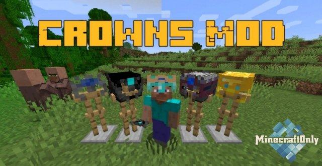 Crowns Mod - короны для игрока