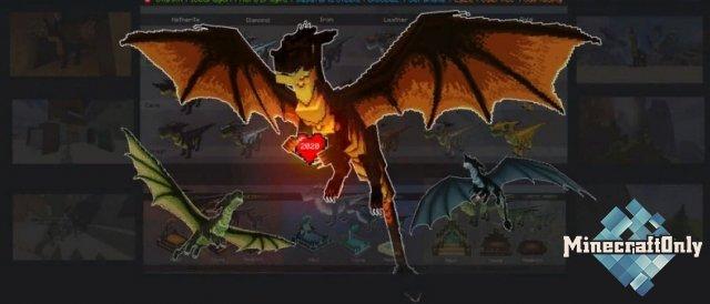 Dragons Survival - возможность стать драконом