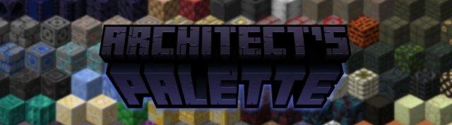 Architect's Palette - блоки для декора/архитектуры