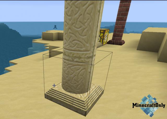 Corail Pillar